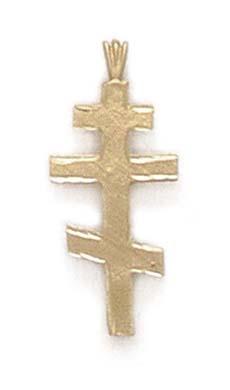 Jewelryweb 14k Russian Orthodox Cross Pendant